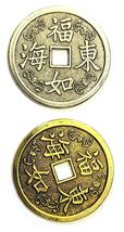 Large Asian Coin Fine Pewter Cast Charm       (T236) image 4