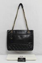 Vintage Chanel Matelasse Lamb Skin Tote/Shoulder/Shopper Bag - $1,000.00