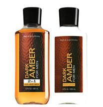 Bath & Body Works Dark Amber Body Lotion + 2 - in - 1 - Hair + Body Wash Duo Set - $26.41