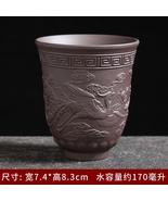 紫砂杯 - $25.00