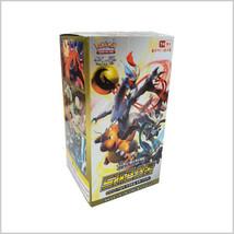 """Pokemon cards Sun&Moon """"Dragon Storm"""" / Korean Ver Official Goods - $36.45"""