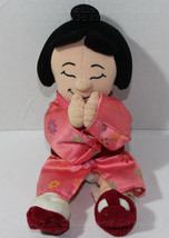 Disney IT'S A SMALL WORLD JAPAN GIRL Bean Bag STUFFED PLUSH SOFT TOY DOL... - $9.35