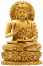 Buddha Groove Hand Carved Wood Sitting Buddha Statue - $39.99
