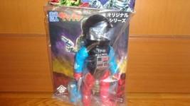 Future Monkey People Yamakichi Medicom Toy Limited Color Rare New - $259.90
