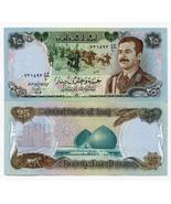Saddam Hussein Military Uniform Iraq 1986 25 Dinars Banknote XF P73 Iraq... - $2.85