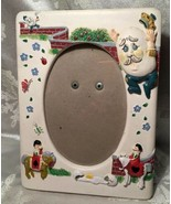 3D HUMPTY DUMPTY Musical Picture Frame Kids Nursery Rhyme RARE Vintage - $22.49