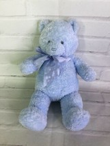 "Baby Gund Blue Sweetkins 12"" Teddy Bear Plush Stuffed Animal Polka Dot B... - $31.67"
