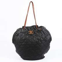 Chanel Cocomark Quilted Caviar Tote - $1,305.00