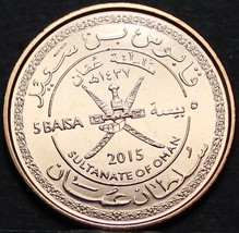 Oman 5 Baisa, 2015~Commemorating The 45th Anniversary Of The Sultanate~F... - $3.75