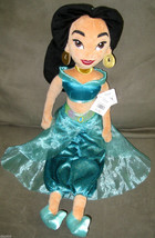"Aladdin's Jasmine 20"" Plush Doll Soft Stuffed Toy Figure-New!!!Jasmine Plush-New image 2"