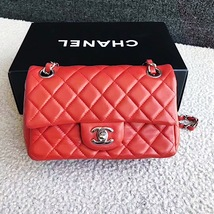 AUTHENTIC CHANEL RED QUILTED LAMBSKIN LARGE RECTANGULAR MINI CLASSIC FLAP BAG