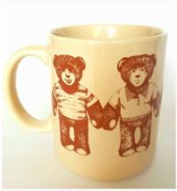 Copy of Hallmark Teddy Bear Coffee Mug Cup Vintage Japan - $8.90
