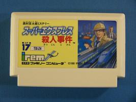 Nishimura Kyotaro Mystery: Super Express Satsujin Jiken (Nintendo Famico... - $7.54