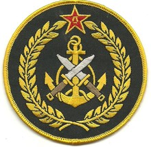Chinese Marine Corps Patch  - $9.99