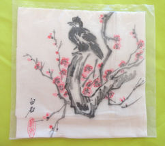 "Chinese Silk Painting on Hand painted Silk Napkin Hankerchief 10.5"" Signed - $32.99"