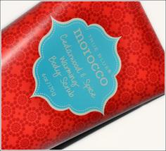 Bath & Body True Blue Morocco Cedarwood & Spice Warming Body Scrub *RARE! - $36.00