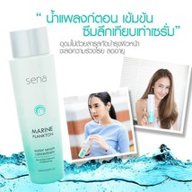TONNING WATER SERUM SENA MARINE PLANKTON CONCENTRATE INTENSIVE CONDITIONING - $33.51