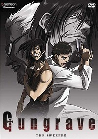 Gungrave: The Sweeper Vol. 02 DVD Brand NEW!