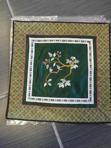 12 Inch By 12 Inch Tapestry Bird With Green Background - $5.52