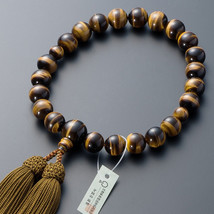 From Japan Juzu Rosary Beads for Men's - $100.00