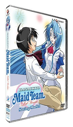 Hanaukyo Maid Team La Verite: Saving Mariel Vol. 03 DVD Brand NEW!