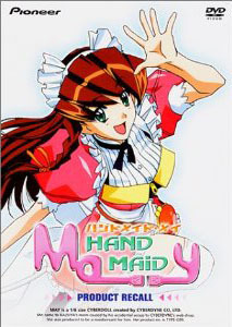 Hand Maid May: Product Recall Vol. 02 DVD Brand NEW!