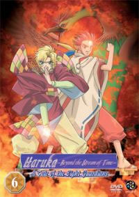 Haruka: Beyond the Stream of Time - A Tale of the Eight Guardians Vol. 6 DVD