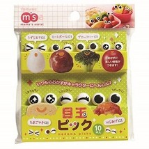 Torune - Bento lunch box Eyes Design Food Pick (Set of 10) Black/White -... - $13.26 CAD