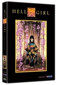 Hell Girl: Puddle Vol. 02 DVD Brand NEW!