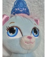 """Palace Pets Whisker Haven Pawcation SLIPPER 9.5""""H Plush Cinderella - $13.84"""