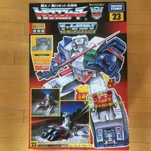 Takara Tomy Transformers Fortress Maximus Tf Encore Réimpression Figurin... - $590.39