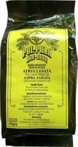 100g Mlesna Polpala Pure Ceylon Herbal Tea Health Drink - - $25.40