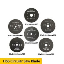 85mm HSS Circular Saw Blade Wheel Discs Wood Cutting Woodworking Mini 60... - $15.31+