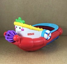 """Fisher Price 2007 Tug Boat Bathtub Pool Toy With Handle 11"""" Toy Holder - $9.65"""