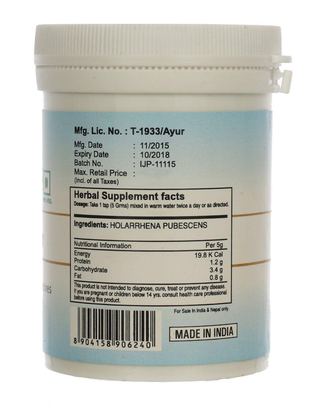 Indrajav (Holarrhena Pubescens ) Powder 100 Grams Naturmed Jar100 % Pure & Fresh