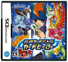 Kousoku Card Battle: Card Hero [Japan Import] [video game] - $65.48