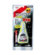 Bond Aaron Alpha Pro For shock resistance 20g #31701 from Japan :745 - $16.09
