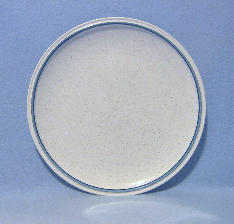 Primary image for Mikasa Cordon Bleu CG500 Chop Plate Round Platter See description for matches