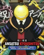 Ansatsu Kyoushitsu / Assassination Classroom COMPLETE Series & Movies USA