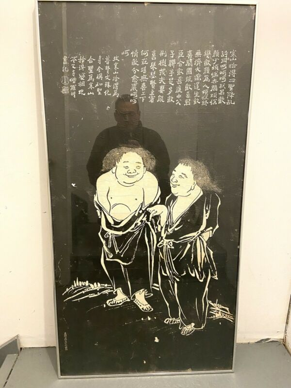"Primary image for Han-Shan and Shi-Te StoneRubbing Stone Rubbing Framed 51"" tall by 26"" wide"