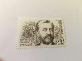 France Famous Gustav Eiffel engineer mnh 1982  - $1.20