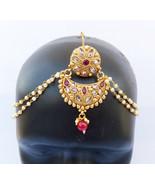 ETHNIC RUBY MATHA PATTI FULL HEAD CHAIN HIJAB BRIDAL INDIAN JEWELRY MANN... - $28.03