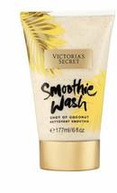 Victoria's Secret Smoothie Wash, Shot of Coconut   6oz - $10.00