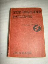 Vtg 1956 THE WAILING OCTOPUS Rick Brant Electornic Adventure John Blaine... - $7.00