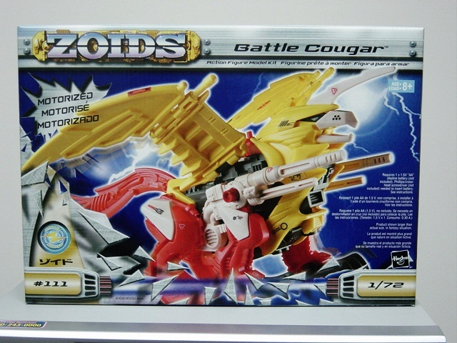 Primary image for Zoids #111 Battle Cougar Action Figure Model Kit Hasbro (New)