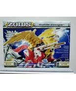 Zoids #111 Battle Cougar Action Figure Model Ki... - $30.00
