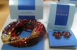 Vintage Avon Tonal Burgundy Multi-Strand Necklace & Flower Earring Set - $45.00