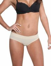 Women's Fullness Air Flo Padded Butt Shaper Booster Panty Beige #8081 image 2