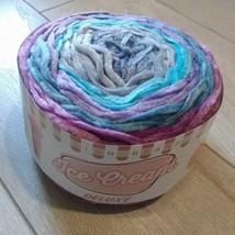 Lion Brand Ice Cream Deluxe Yarn ~ Jupiter ~ New ~ Free Shipping - $13.99