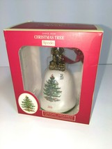 Spode Christmas Tree Annual 2016 Bear With Presents Ornament Christmas D... - $14.84